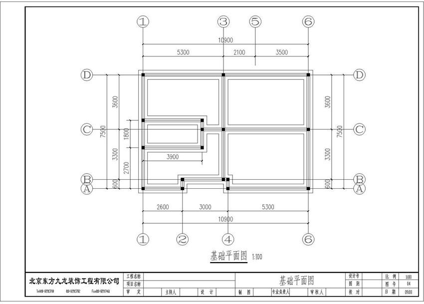 150平方米房屋平面图