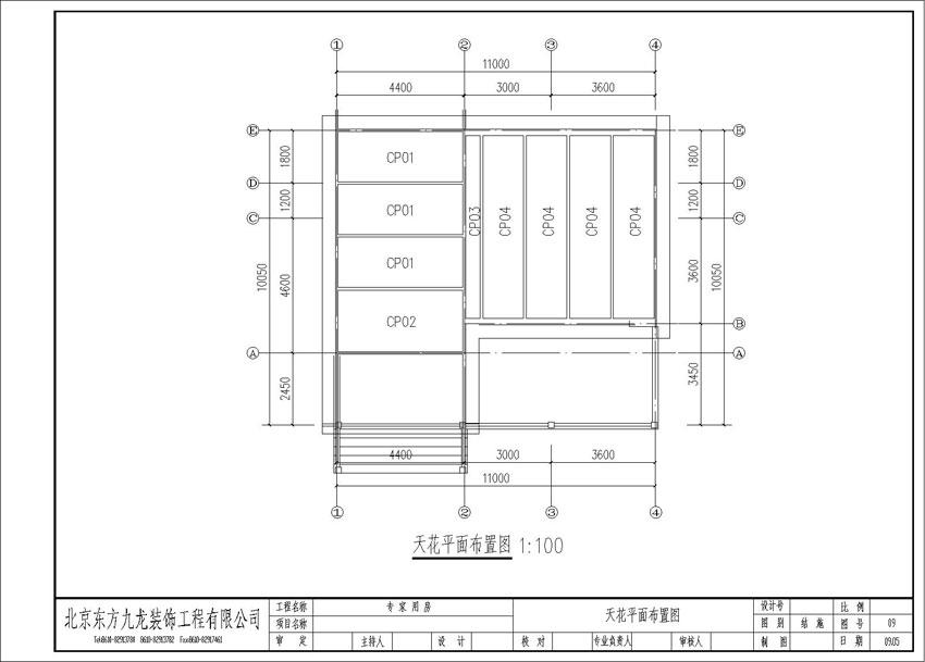 轻钢结构案例