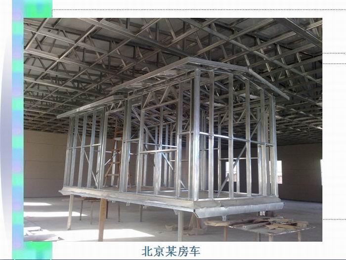 九龙轻钢龙骨结构房屋介绍
